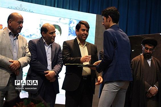 افتخار ربع قرن صدرنشینی در استان یزد