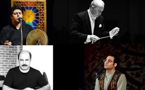 «سرو آزاد«، نخستین اجرای ارکستر ملی ایران در سال 98