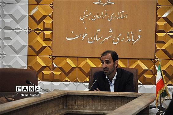 نشست فرماندار شهرستان خوسف با اصحاب رسانه