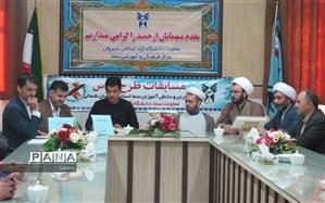 مسابقات قرآنی طرح قدس در سما شیروان برگزار شد