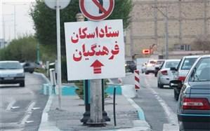 اعلام آمار اسکان نوروزی فرهنگیان تا پایان روز ۲۸ اسفند