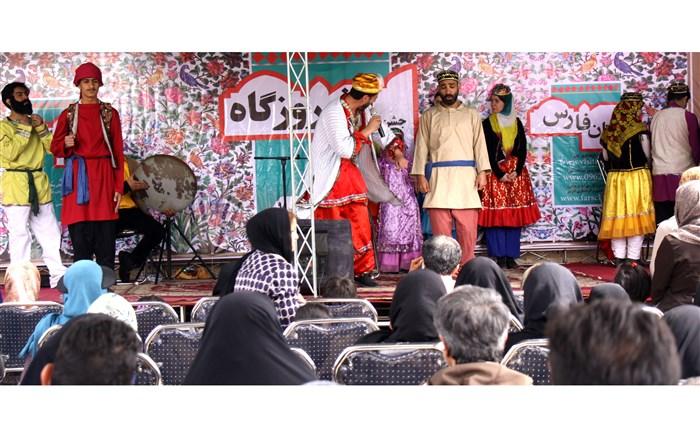 میراث فرهنگی، صنایع دستی و گردشگری فارس