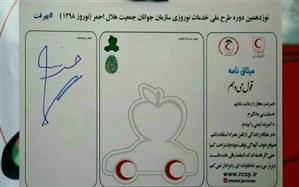 روحانی به کمیپن #بهرفت پیوست