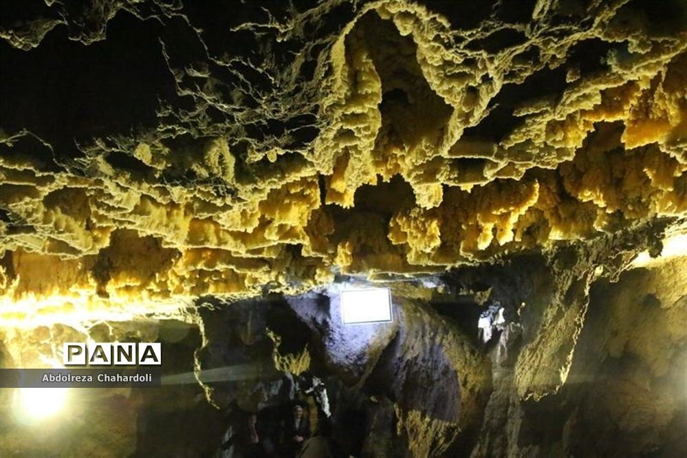 غار علیصدر شگفتی بی نظیر و از آثار بی بدیل دستگاه آفرینش