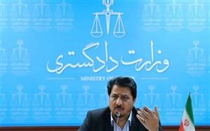 ۱۶ محکوم ایرانی از تایلند و آذربایجان به کشور منتقل شدند