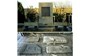 بنای یادبود سید جمالدین اسدآبادی