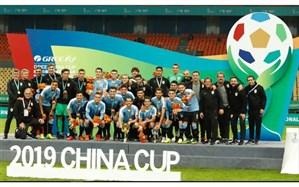 چین کاپ؛ اوروگوئه با اقتدار جام را بالای سر برد