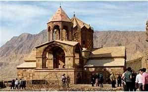 کلیسای سنت استپانوس و موزه آذربایجان در صدر اماکن پر بازدید آذربایجانشرقی
