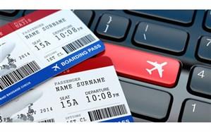 قیمتهای نجومی بلیت هواپیما از شیراز به مقصد تهران
