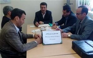 برگزاری جلسه شورای پرورشی اداره کل آموزش و پرورش اردبیل
