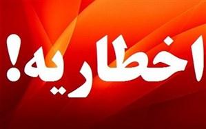 صدور و ابلاغ ۳۲ اخطاریه محیط زیستی برای واحدهای متخلف در تهران