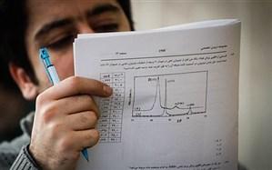 مروری بر قوانین «امتحانات» در آموزش و پرورش