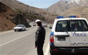 کاهش ۱۰۰ درصدی تصادفات فوتی  در جاده های برون شهری البرز