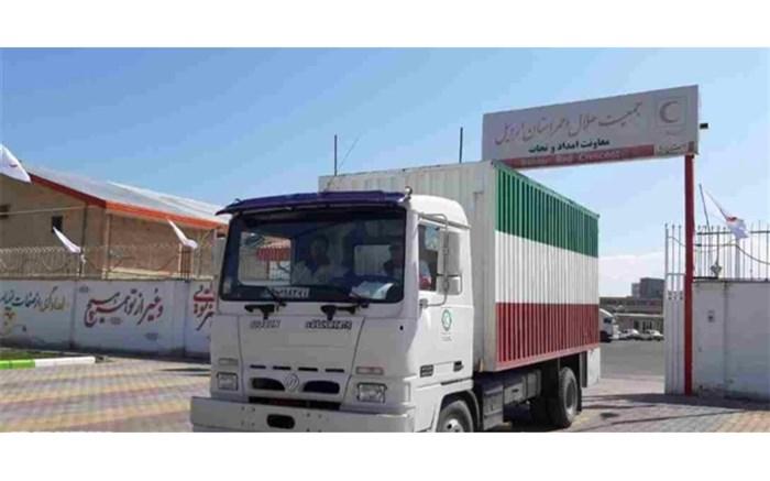 ارسال کمک های جمعیت هلال احمر استان اردبیل به مناطق سیل زده