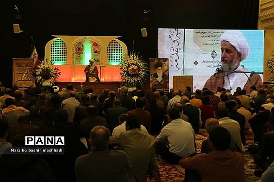 مراسم بزرگداشت جانباختگان حادثه سیل در شیراز