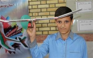برگزاری مسابقات گلایدر استان بوشهر