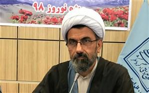 اسکان بیش از ۱۶ هزار مسافران نوروزی در امامزادگان مازندران