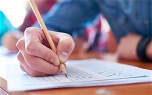آغاز ثبت نام آزمون ورودی پایه دهم مدارس استعدادهای درخشان و نمونه دولتی