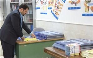 مدارس اسکانی آموزش و پرورش قم با دقت تمام توسط کمیته بهداشت نظارت میشوند