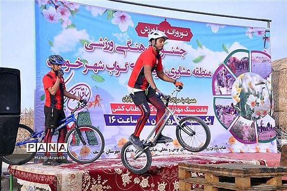 جشنواره فرهنگی ورزشی منطقه عشایری و گردشگری گواب شهرستان خوسف