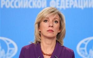 سخنگوی وزارت امور خارجه روسیه: رویکرد آمریکا در قبال ایران کوته بینانه است