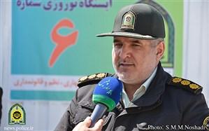 تلاش پلیس قم در ایام تعطیلات نوروزی ایجاد امنیت قابل قبول برای هموطنان است