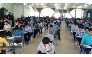 ثبت نام آزمون ورودی مدارس استعداد درخشان و نمونه دولتی از 19 فروردین