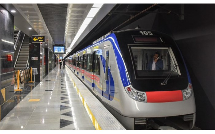 طولانی ترین خط مترو تهران به بهره برداری می رسد