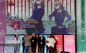 تیزر یازدهمین جشنواره پویانمایی تهران به انسی راه یافت