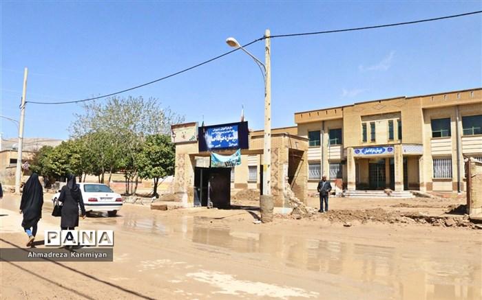 مدرسه سیل زده در شیراز