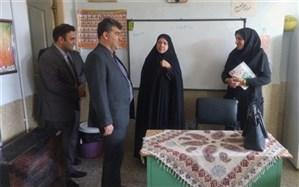بازدید مدیر کل آموزش وپرورش استان چهارمحال وبختیاری از مدارس شهرستان سامان