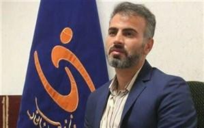 همایش هفته هنر انقلاب اسلامی در قم برگزار می شود
