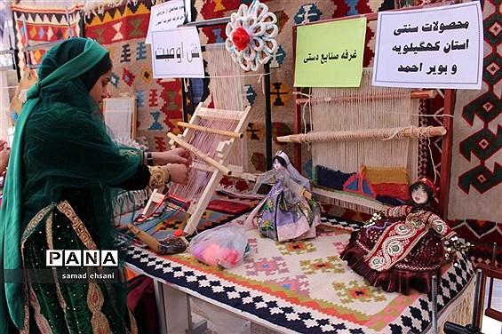 نمایشگاه دست آوردهای دانش آموزان دبیرستان دخترانه حجاب شهر یاسوج
