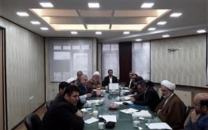 چهارمین جلسه شورای امر به معروف و نهی از منکر آموزش و پرورش استان