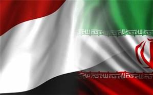 واکنش ایران به  بمباران یمن از سوی ائتلاف سعودی