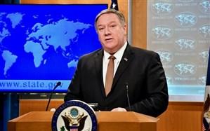 واکنش پمپئو به حمله طالبان به تروریستهای آمریکایی