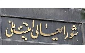 رد شکایت شورای عالی امنیت ملی و دادستانی از فلاحتپیشه و حضرتی در هیات نظارت