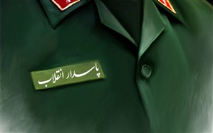 تدوین طرح دوفوریتی «تقویت جایگاه سپاه مقابل آمریکا» با 200 امضا