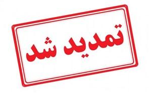 مدیر سازمان دانش آموزی استان: مهلت مسابقه بزرگ سخنوری دانش آموزی تمدید شد