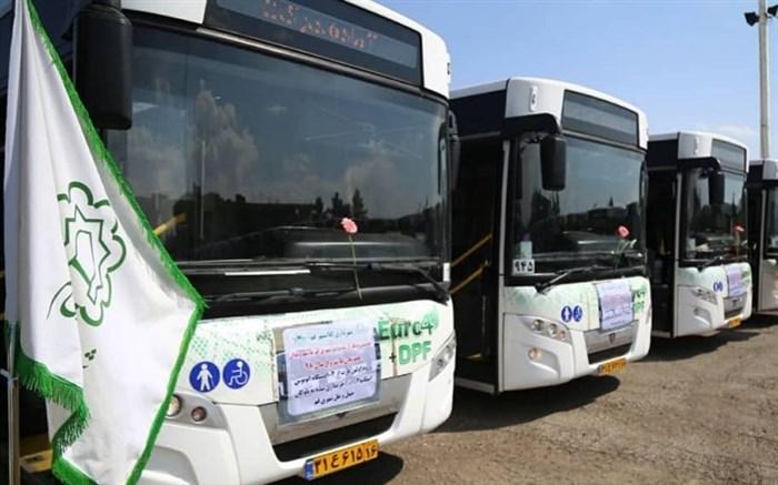 اتوبوس شهرداری