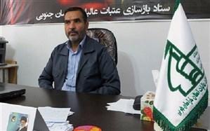 رئیس ستاد بازسازی عتبات و عالیات استان خراسان جنوبی  : پیش بینی و تهیه 22 تن آرد برای اعزام به مناطق سیل زده
