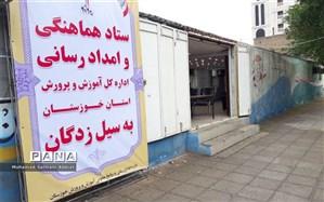 آغاز به کار ستاد اسکان سیل زدگان در آموزش و پرورش خوزستان