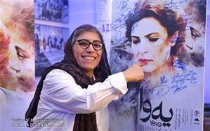 آناهید آباد: داستان زنی را ساختم که توانایی رویارویی با حقیقت را دارد