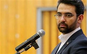 وزیر ارتباطات: تحریمهای غیرقانونی آمریکا نمونه بارز نقض حقوق بشر است