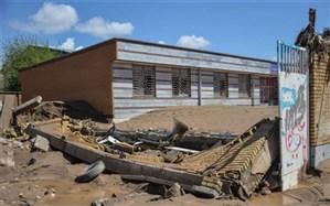 50 میلیارد ریال برای مرمت مدارس لرستان اختصاص  یافت