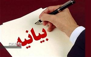 مرکز مقاومت بسیج فرهنگیان، بیانیه صادر کرد