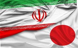 حمایت ژاپن از سپاه؛ از تصمیم آمریکا تبعیت نمیکنیم