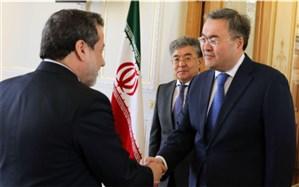 شانزدهمین دور رایزنیهای سیاسی معاونان وزرای امور خارجه ایران و قزاقستان برگزار شد