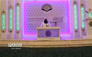 آغاز بزرگترین رویداد قرآنی با حضور وزیر آموزش و پرورش