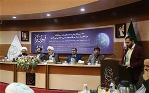 پیگیری اصول سند چشم انداز افق ۱۴۱۴ کلانشهر قم در میزبانی از سومین دوره مسابقات قرآنی طلاب علوم دینی